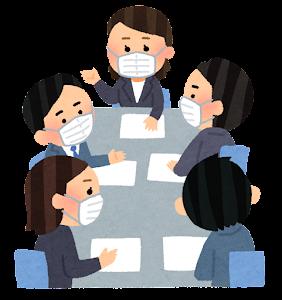 感染対策をおこなっての研修会実施