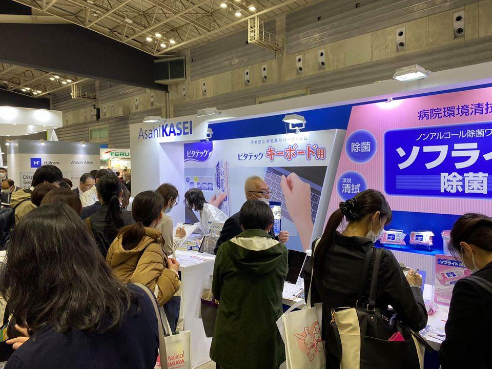 日本環境感染学会 展示ブース