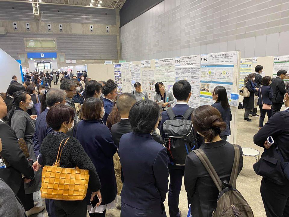 日本環境感染学会ポスター発表
