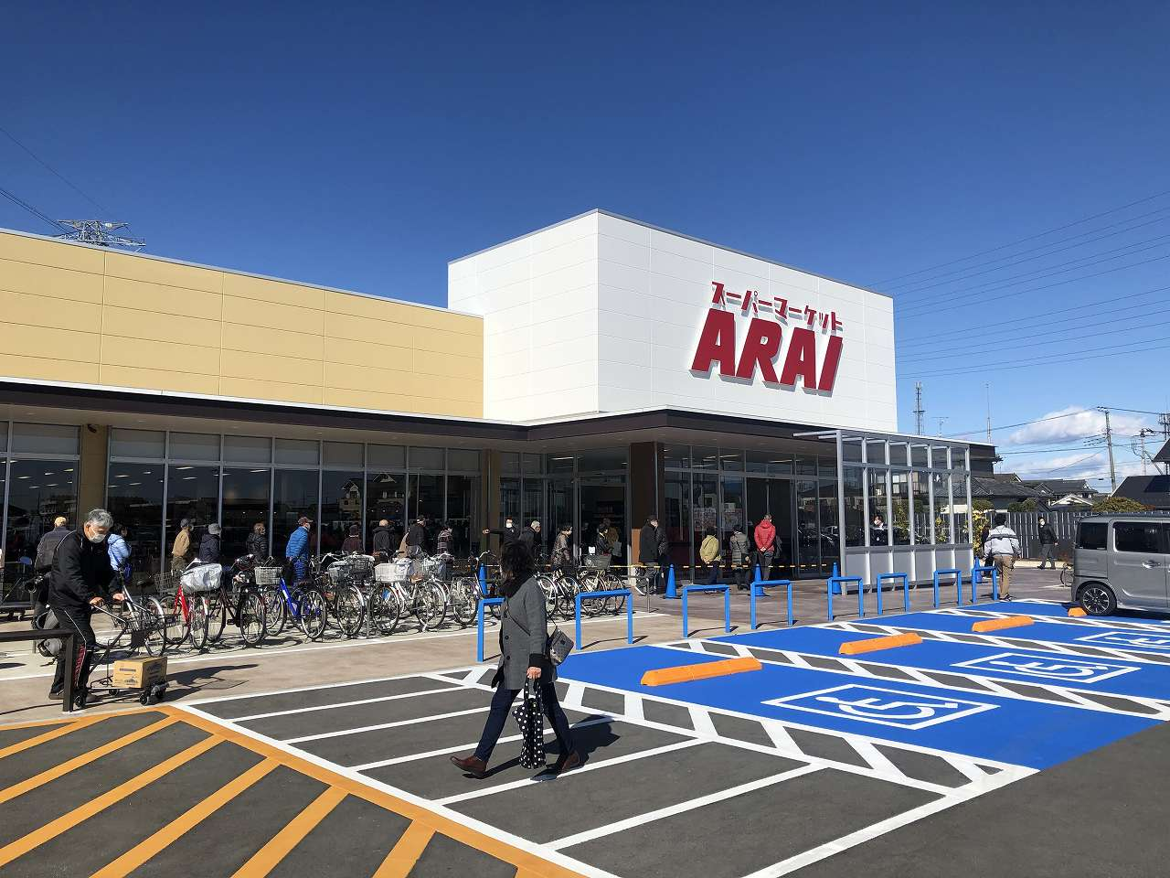 スーパーマーケットARAI様、快晴の中、待望のグランドオープン!