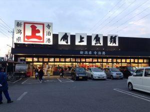 栁下社長が立ち上げを担当した川口店。毎日多くのお客様で賑わっています