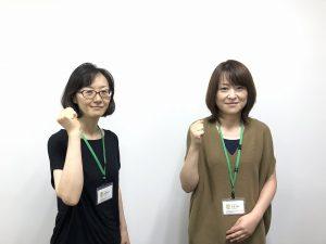 会員様とご来訪の皆様を心を込めてお迎え致します! !左から関映意子さん、笹倉優子さん